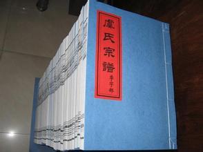 贵州重庆印刷家谱报价