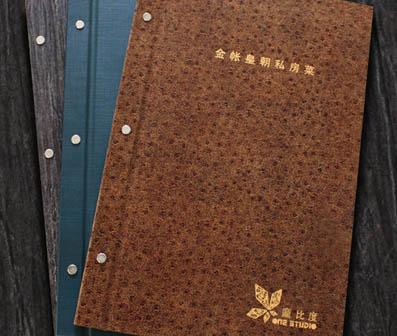 贵州重庆印刷高级菜谱