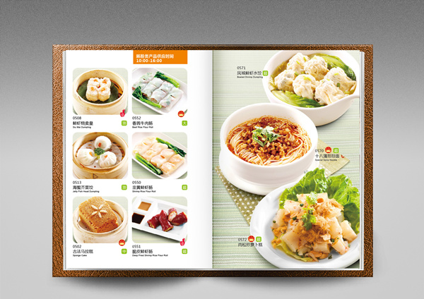 重庆高档菜谱印刷