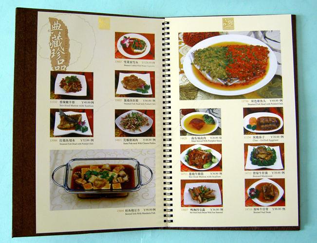 贵州重庆印刷菜谱报价