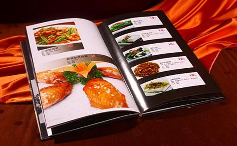 贵州重庆菜谱彩印