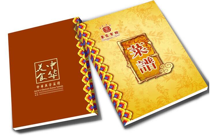 贵州重庆菜谱印刷厂家