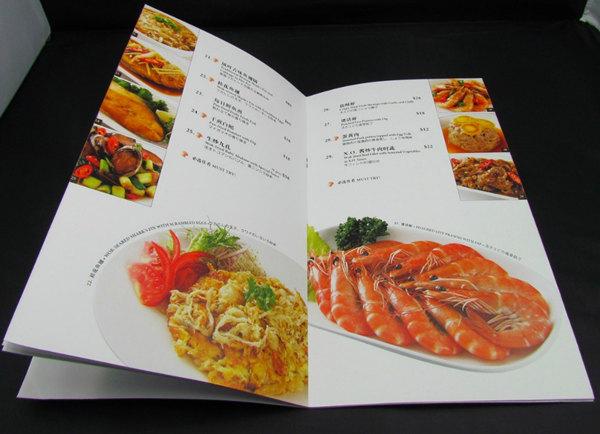 重庆菜谱印刷