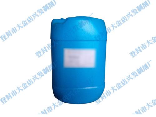酸性清洗剂订购