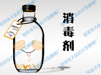 洗瓶添加剂厂家