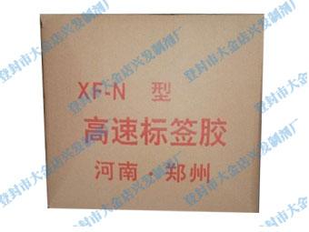 郑州高速商标胶价格