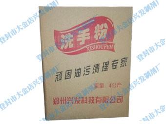 郑州洗手粉批发