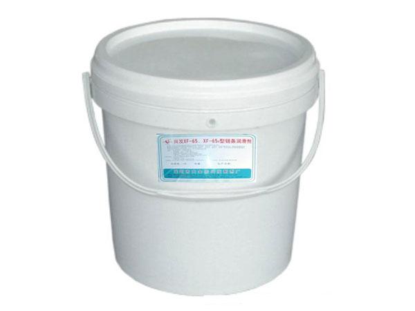 链条专用润滑剂供应