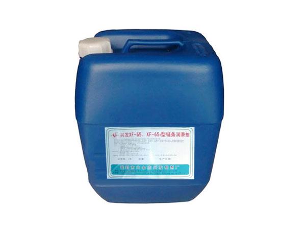 优质润滑剂供应