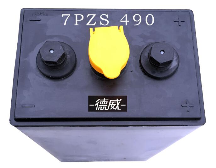 7PZS 490��|� 娼������垫�?/></a></h2> <span>7PZS 490��|� 娼������垫�?/span> <div class=