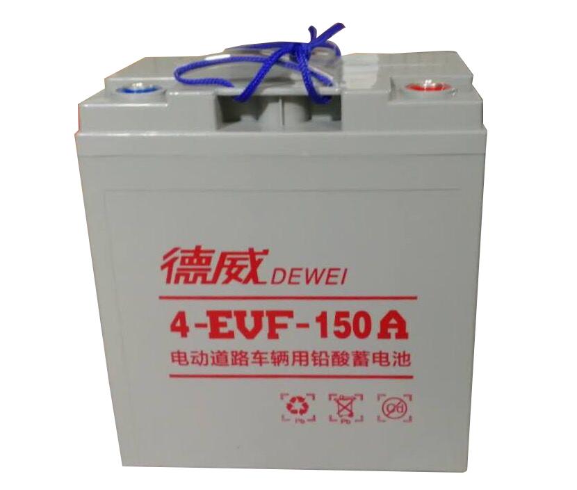 免维护电池