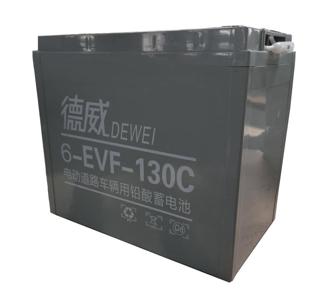 6-EVF-130C鐢靛姩閬撹矾杞��締鐢ㄩ搮閰歌搫鐢垫睜