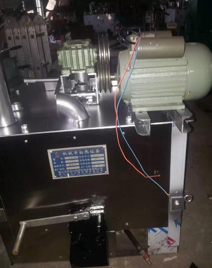 电动热熔釜