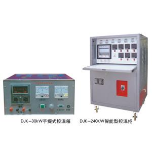 安徽热处理温度控制箱