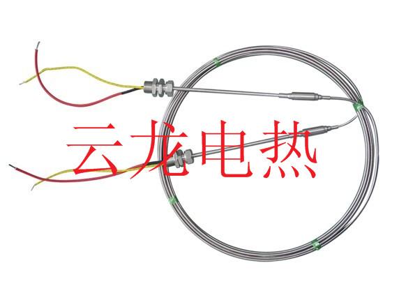 北京铠装电加热电缆