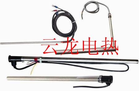 电镀设备用电热管