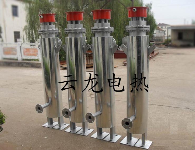 熔盐电加热器|电加热熔盐槽