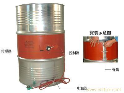 油桶电加热