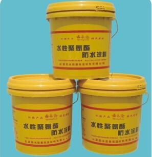 水性聚氨脂防水涂料