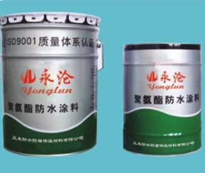 双组份聚氨脂防水涂料