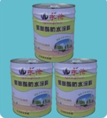 单组份环保型聚氨脂防水涂料