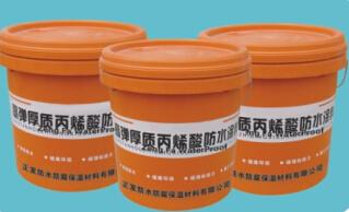 高弹厚质丙烯酸防水涂料