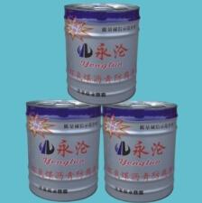 环氧煤沥青防腐漆厂家