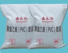 聚氯乙稀胶泥