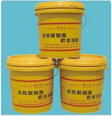 水性聚氨酯防水涂料供应商