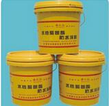 水基高分子防水涂料厂家