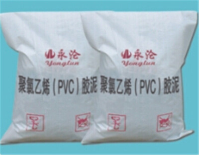 PVC娌硅����瀹�