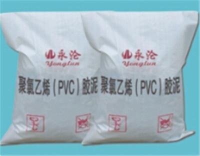 PVC娌硅��浠锋��