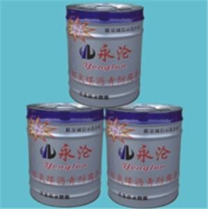 环氧煤沥青防腐涂料供应商