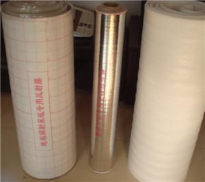 地热反射膜供应商