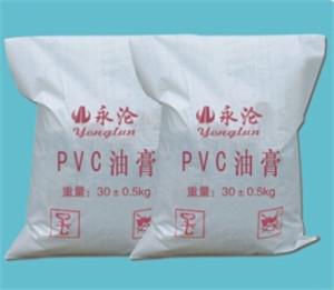 PVC橡塑防水油膏生产厂家