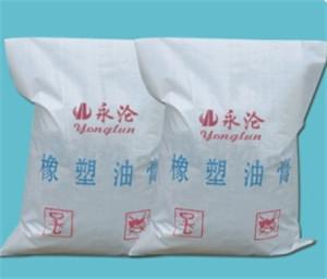 PVC橡塑防水油膏厂