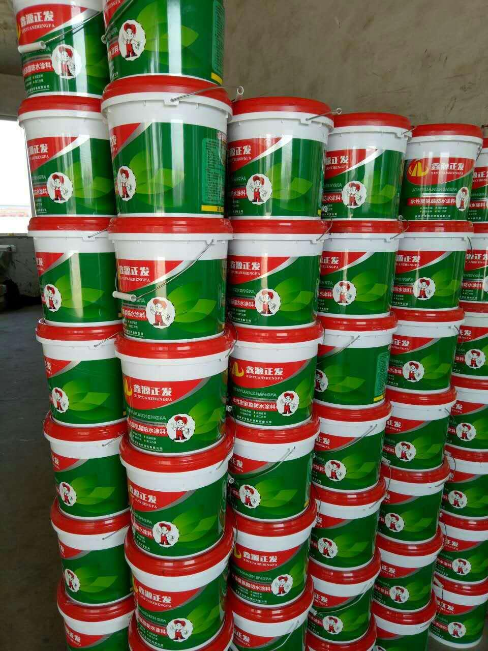 水性聚氨酯防水涂料生产厂家