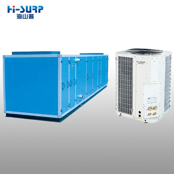 湖南冷水机组生产厂家