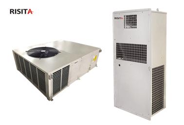 集裝箱空調