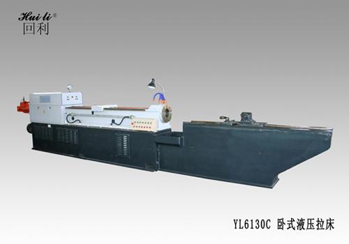 YL6130C卧式机床