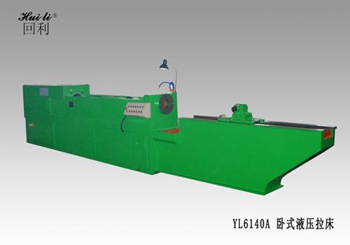 YL6140A卧式机床