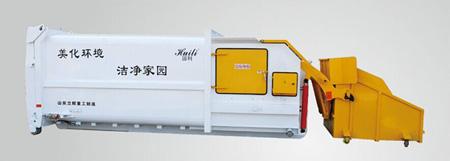 YDLZ17-20A垃圾压缩中转站