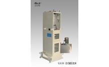 【资讯】液压拉床冷却系统操作知识 液压拉床价格介绍