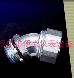 PP19金属软管接头