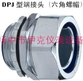 直通软管接头|DPJ型端接头