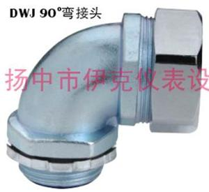 DWJ90度液压软管接头
