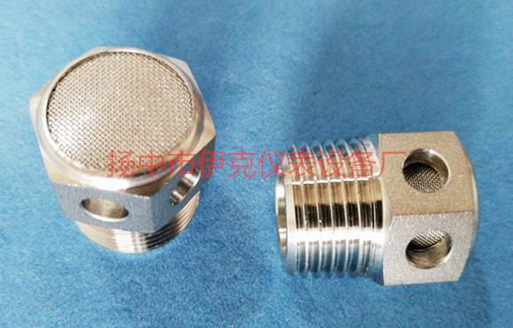 不锈钢消声器