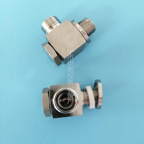 方向可调不锈钢铰接式接头,液压90°直角接头