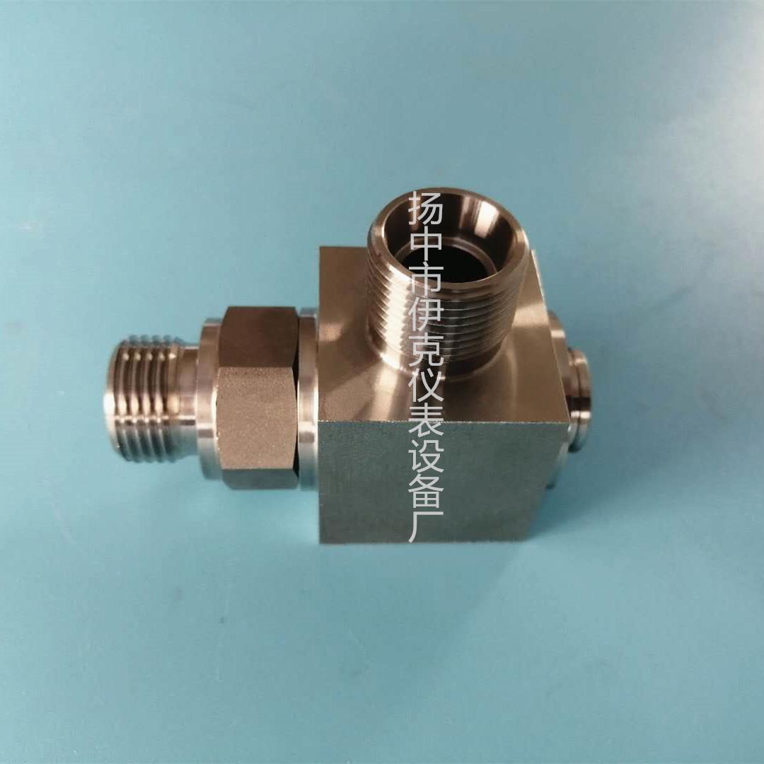 不锈钢液压接头 活接头 定制不规格接头