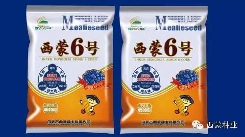 瑗胯挋6鍙? title=